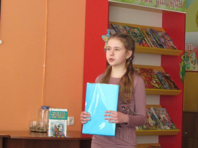 Подпорінова Анастасія 7 клас 3 місце