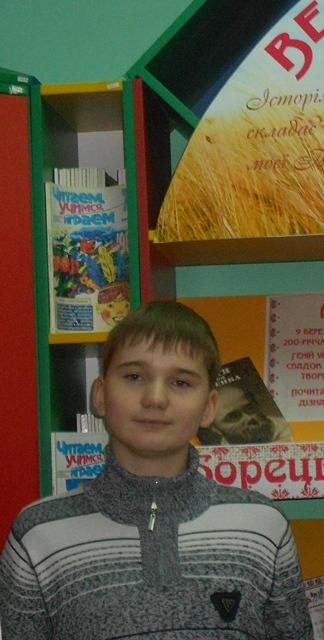 Соболєв Дмитро 6 клас 2 місце